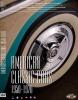 http://www.automobilia.ee/sites/default/files/imagecache/galerii_original/CC_America_0.jpg