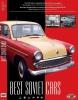 http://www.automobilia.ee/sites/default/files/imagecache/galerii_original/CC_Soviet_Final_150x150_p1_0.jpg